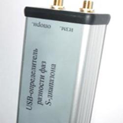 USB250
