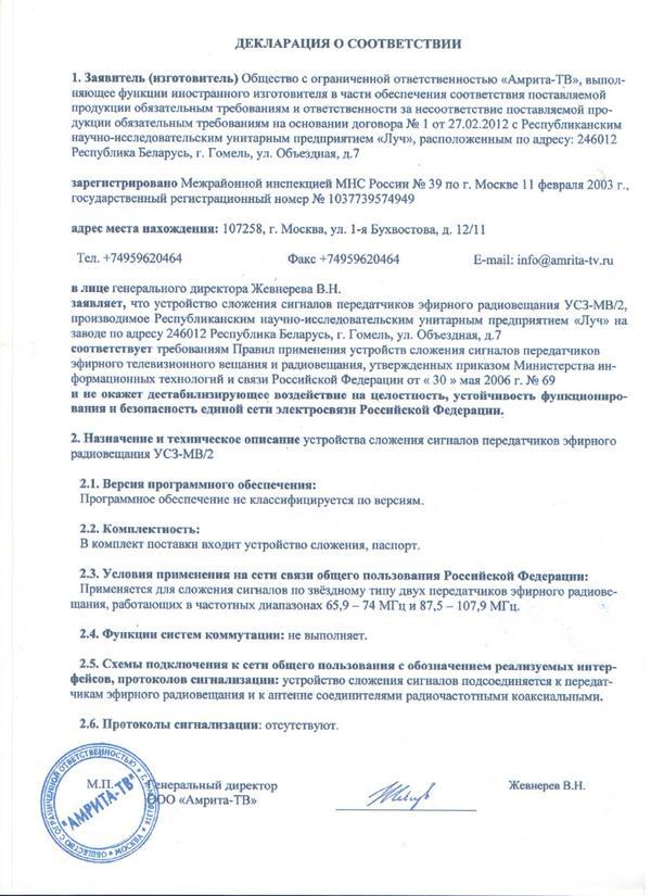 УС3-МВ21